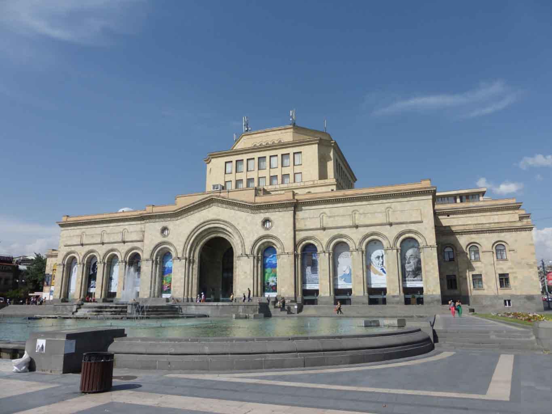Museo Nacional de Armenia, Armenia