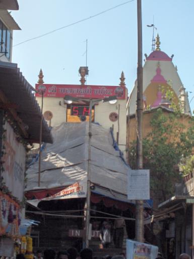 Bombay4