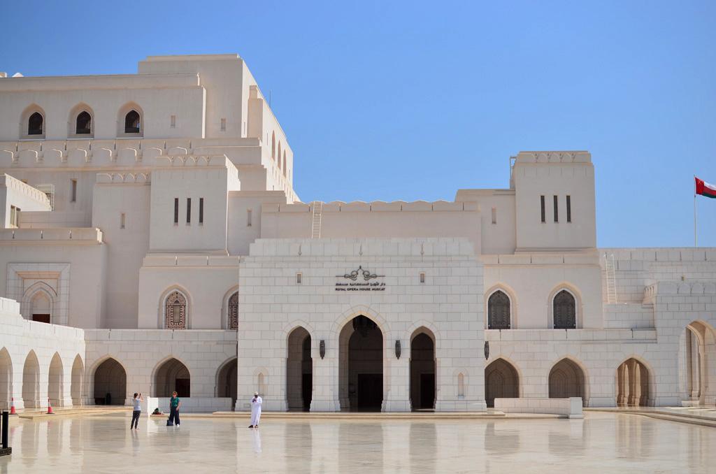 Ruta Omán, Itinerario Omán, Viaje Omán, Royal Opera House